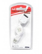 CABO RETRATIL USB IPHONE 3G, 4, 4S, IPAD 1, 2, 3 E 4 ( 70CM)